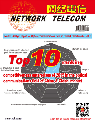 selected news in the optical communications market