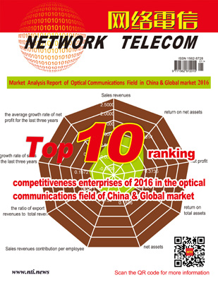 Year-end 2016:Review and Outlook of the Optical Communications Industry
