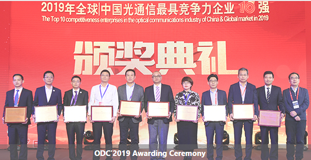 ODC Forum 2019 grandly released Top 10 competitiveness enterprises in the optical communications field of Global & China market in Shanghai