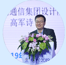 Gao Junshi, China Mobile: Nearly 20 million kilometers of optical cable lines have been built, and the demand for optical fiber cable is slowing down