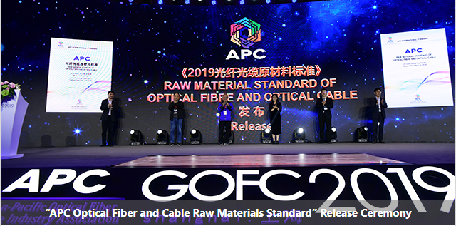The First International APC Optical Fiber and Cable Raw Materials Standard was Officially Released at Global Optical Fiber and Cable Conference 2019