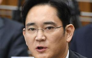 Samsung's History Tainted by Run-Ins with the Law