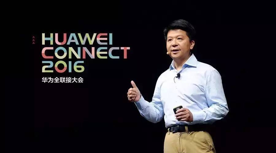 Huawei, Intel Chiefs Talk the Future of ICT