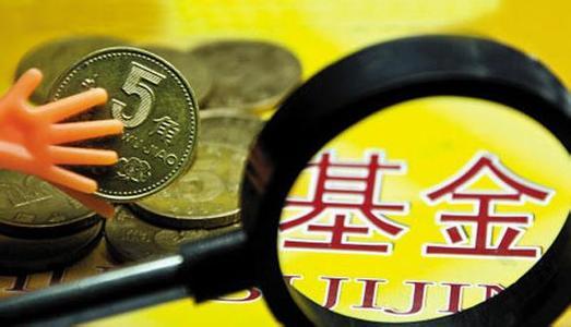 China Sets up US$14.6 billion Internet Investment Fund: Xinhua