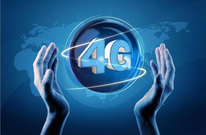 Brazil Reaches 67 million 4G Users in February