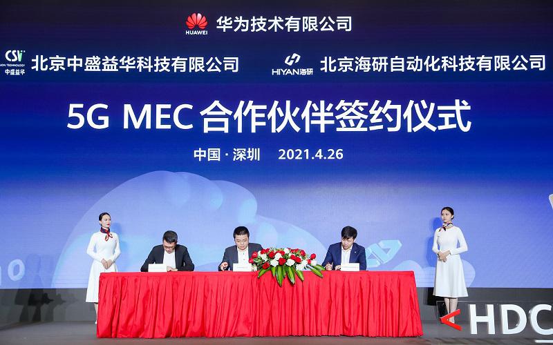 Huawei 5G MEC Solution Hones the Edge of Industry
