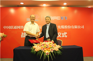 Strategic Cooperation Agreement Signed between China Unicom Research Institute and YOFC