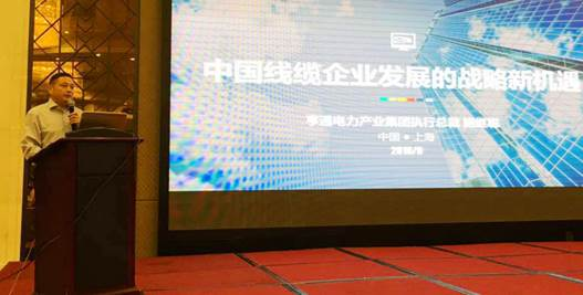 Hengtong Keeps No.1 in the Top 10 Competitiveness Enterprises in the Chinese Wire and Cable Industry