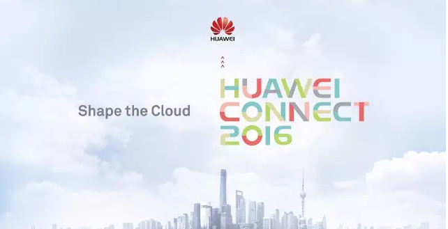 Yangtze Company Attends Huawei Connect 2016 at Invitation