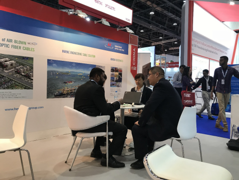 Hengtong attended the ADIPEC 20171397.png