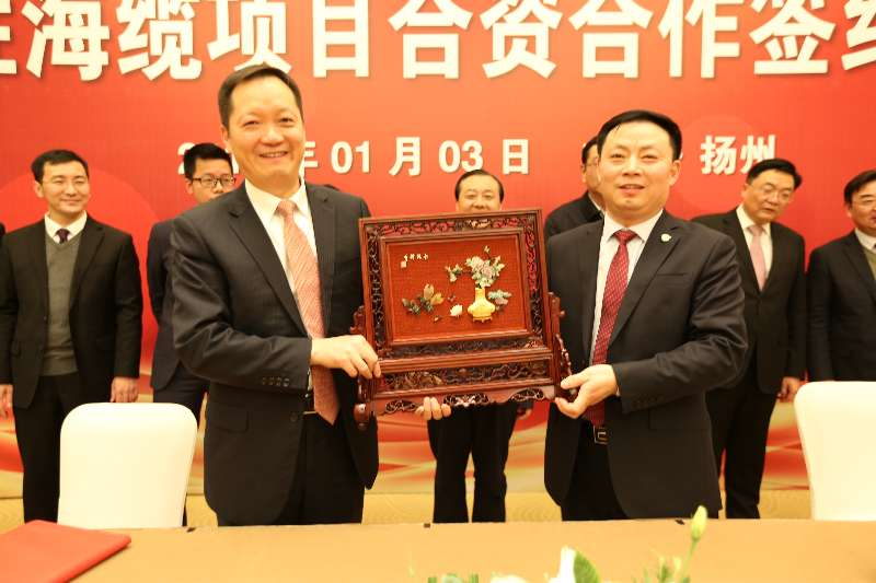 A World Class Submarine Cable Base to Be Jointly Developed by YOFC and Baosheng