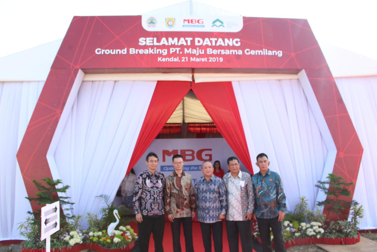 Hengtong MBG launches the ground breaking ceremony of factory in Indonesia