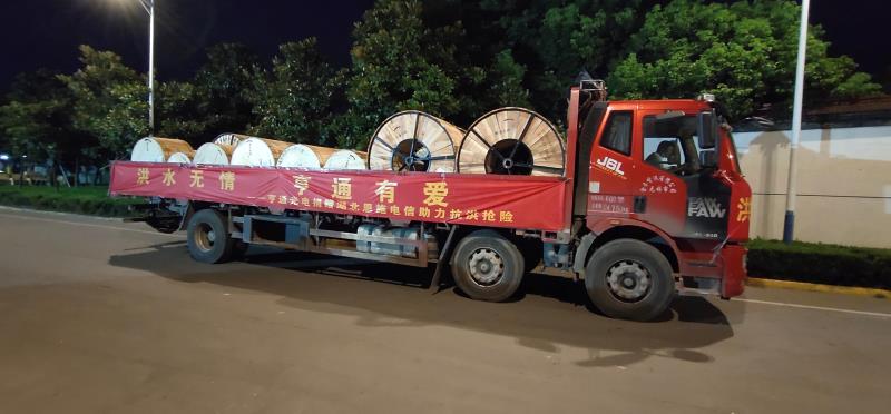 Hengtong Rushes to Hubei AGAIN!
