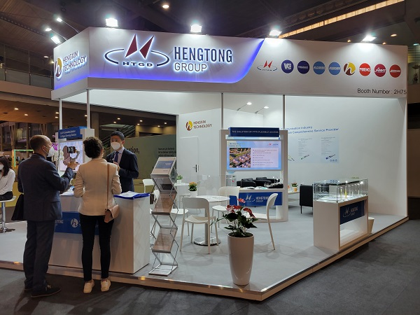Hengtong Attends MWC 2021