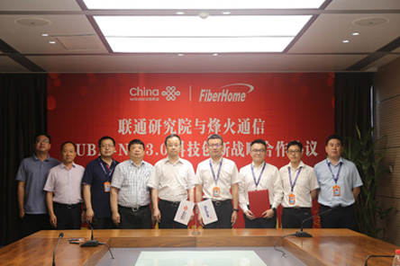 Focusing on CUBE-Net3.0, China Unicom Research Institute and FiberHome Signed a Strategic Cooperation Agreement