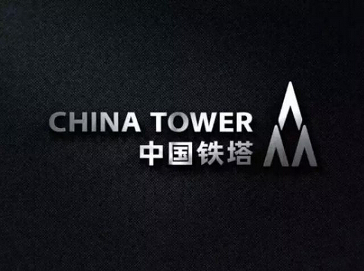 China Tower Is Valued at $47 Billion, Expected to Be Profitable in 2017