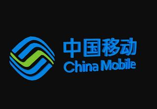 China Mobile Will Build Trial Network, Verify NFV in December