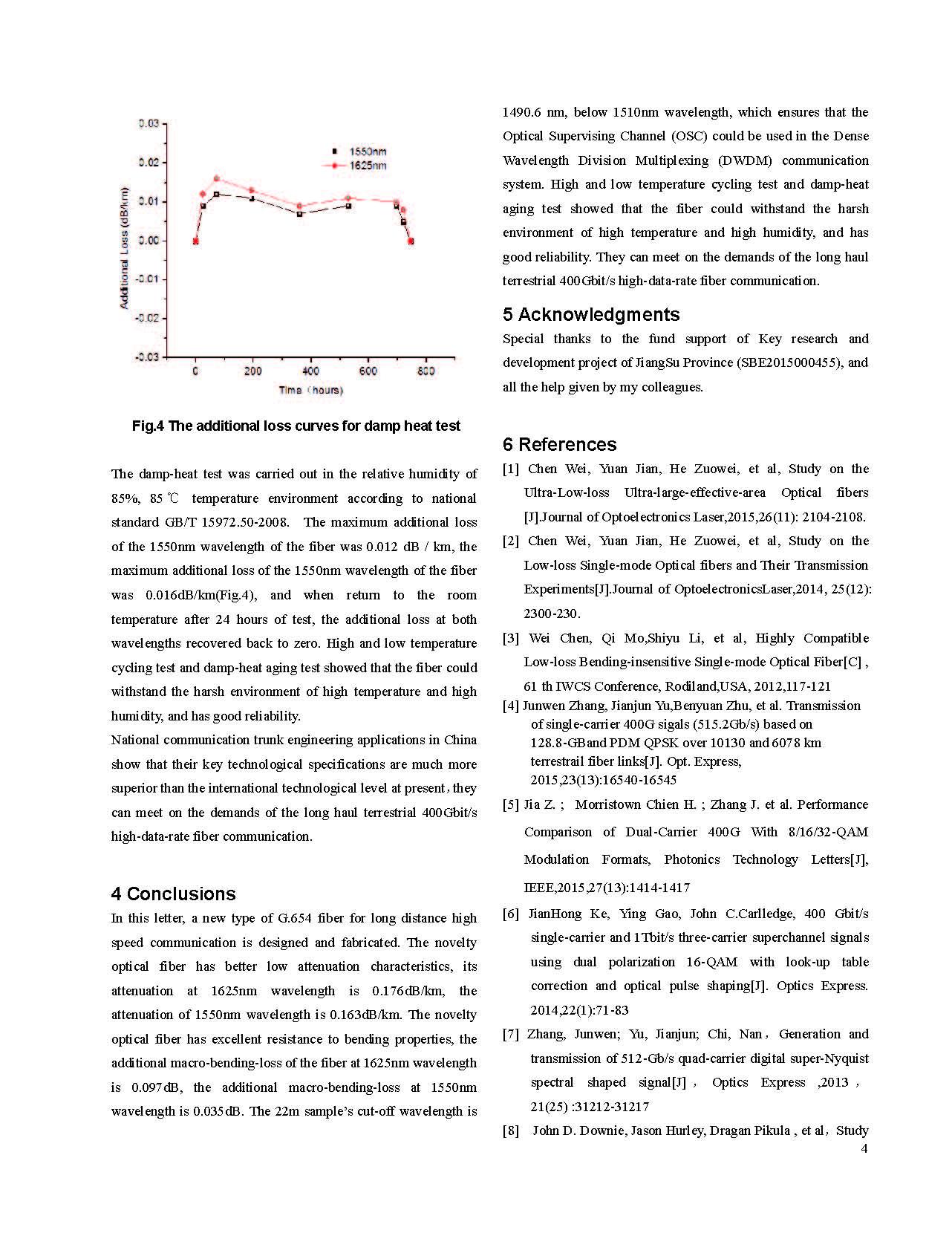 光纤技术文章_页面_4.jpg