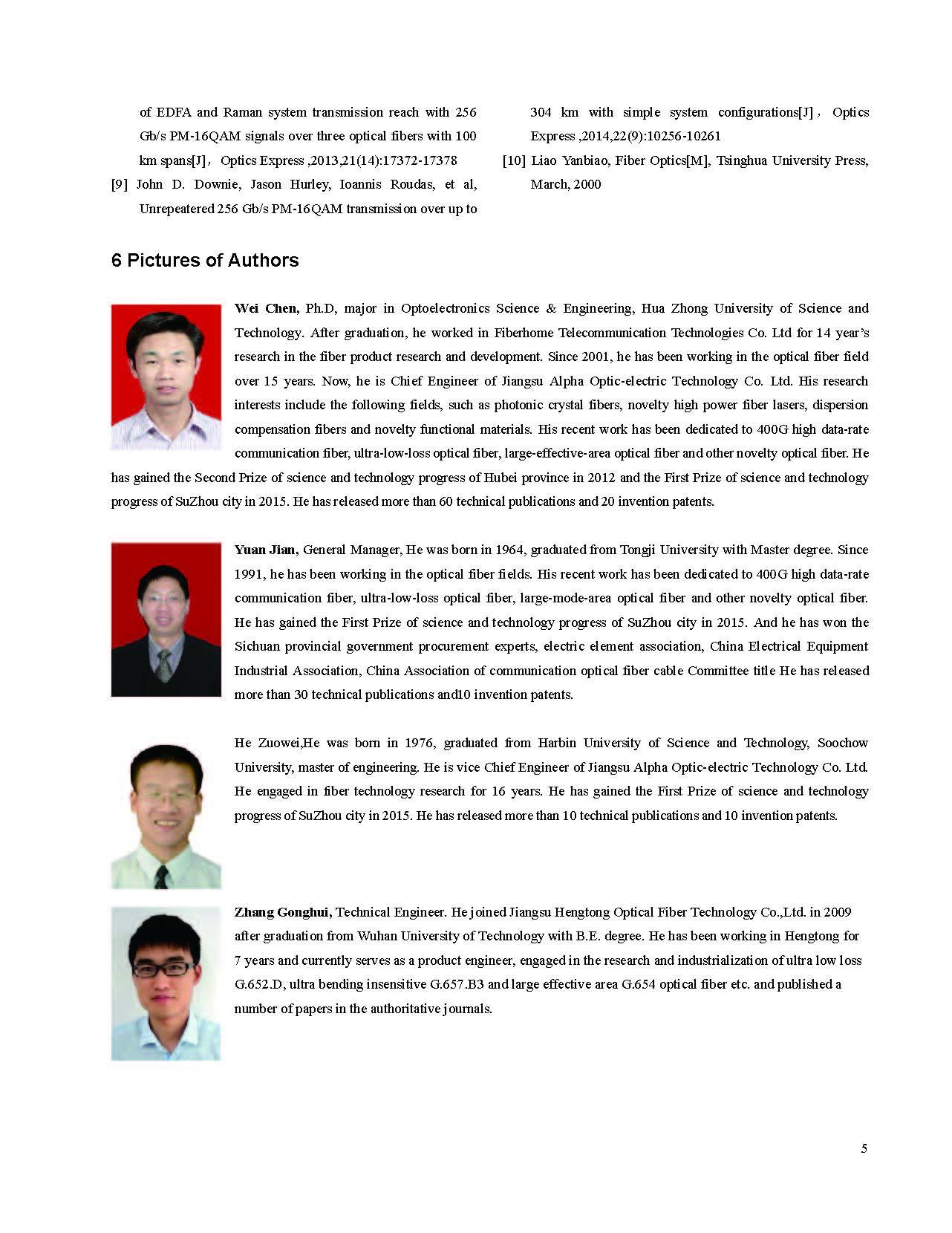 光纤技术文章_页面_5.jpg