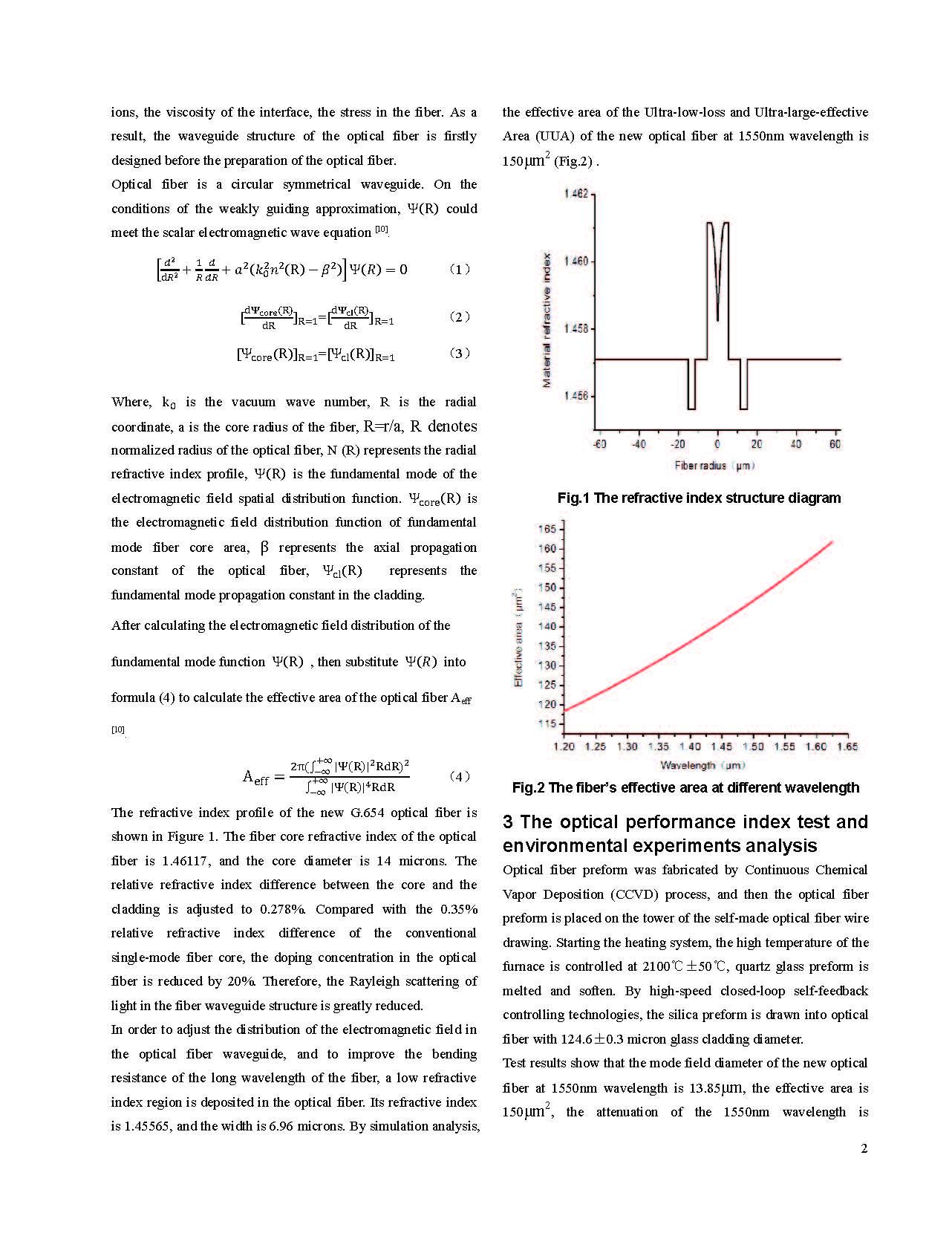 光纤技术文章_页面_2.jpg